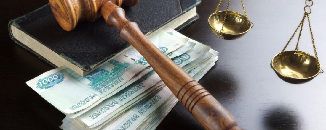 8e3ecf802956d34a9f6ece55edb33253 - Возврат долгов с юридических лиц