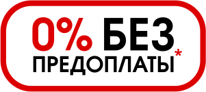 no prepay - Главная
